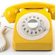 telefono-vintage-rotazione-giallo