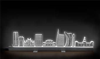 lampada LED skyline