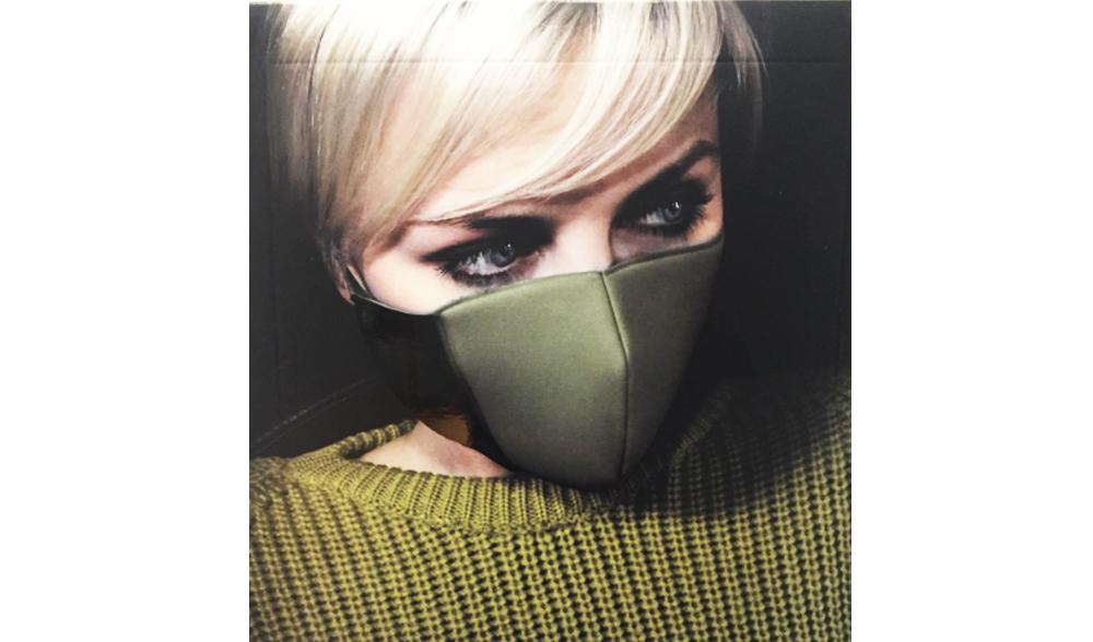 mascherina banale active mask